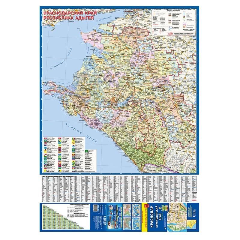 Maps City maps atlases